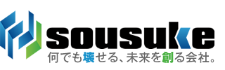 田中荘介商店